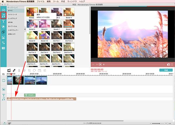 macで動画に音楽を入れる方法