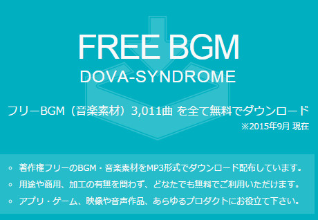 FREE BGM DOVA-SYNDROME