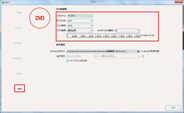 ビデオ保存