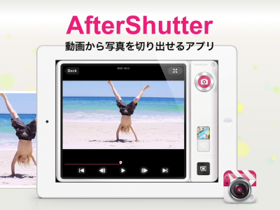 AfterShutter