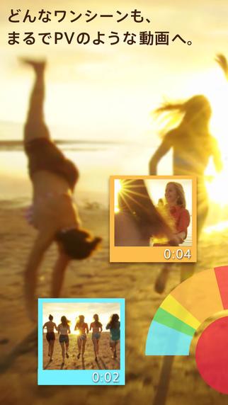 動画のスロー・倍速再生/iPhone・Android・PC