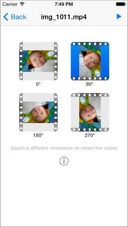 Video Rotate 回転アプリ
