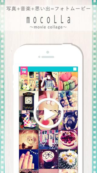 Android版の動画保存アプリ mocolla