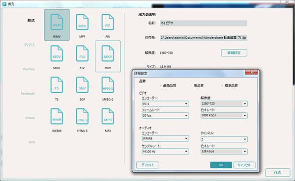 Windows7 ムービーメーカー