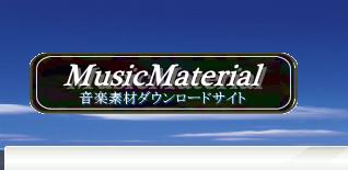 Music Material