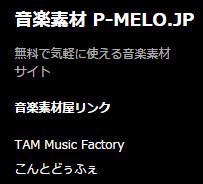 P-MELO.JP