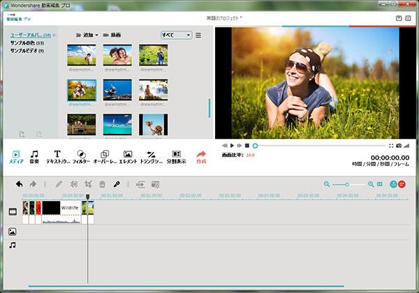 動画から音声を抽出・削除する方法
