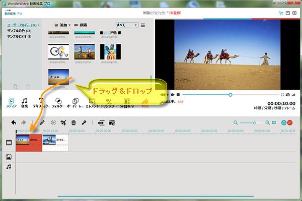 3GP/3GP2動画を回転する方法