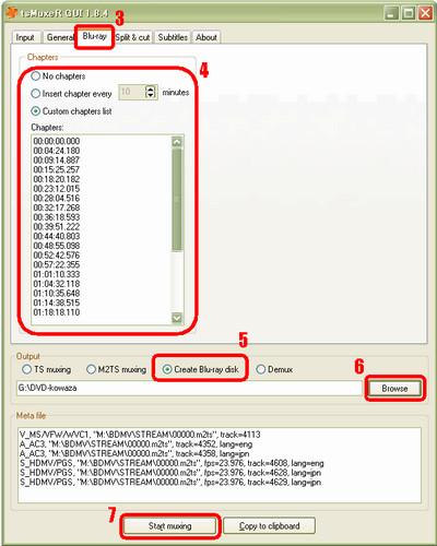 ブルーレイから音声を抽出するソフト tsMuxeR