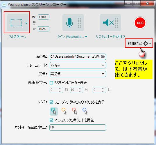 動画録画ソフト