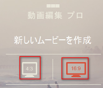 iPhoto'11ーユーザー向け使い方のヒント