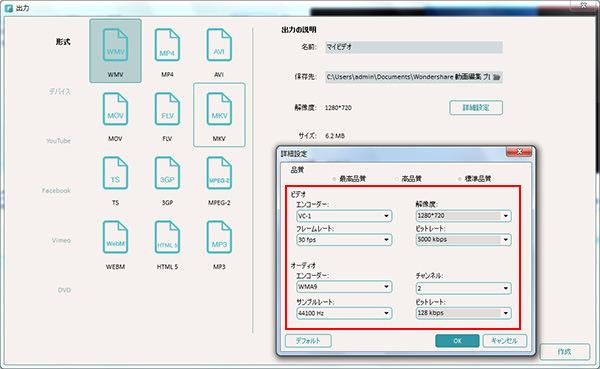 Windows Live ムービーメーカー,動画,編集