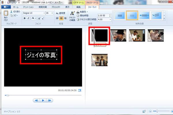 ビデオ字幕