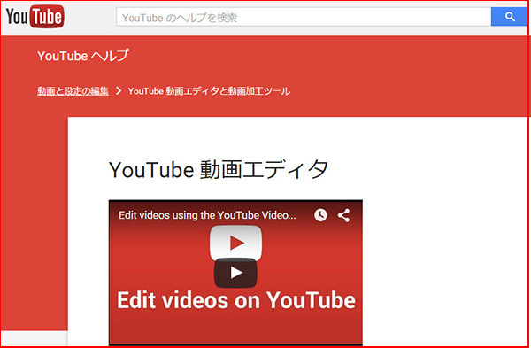 YouTube動画にBGM(音楽)を入れる方法