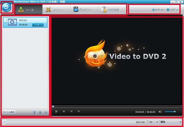 Windows7 ムービーメーカー dvd