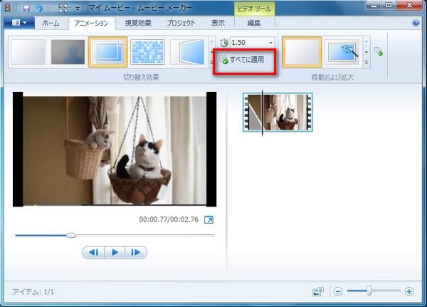 windows10 ムービーメーカー
