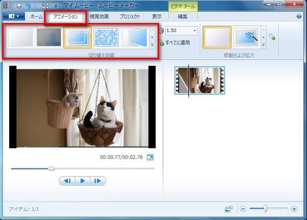 windowsmoviemaker