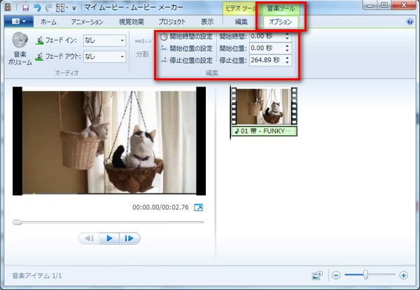windows movie maker wmv