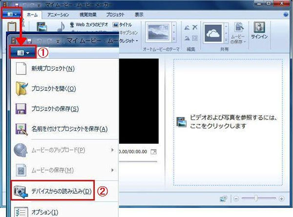 windows movie maker AVI 形式