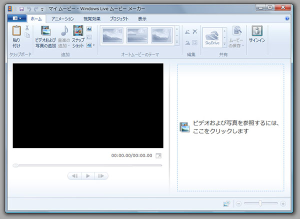 windows movie maker MOV(Quicktime)を編集
