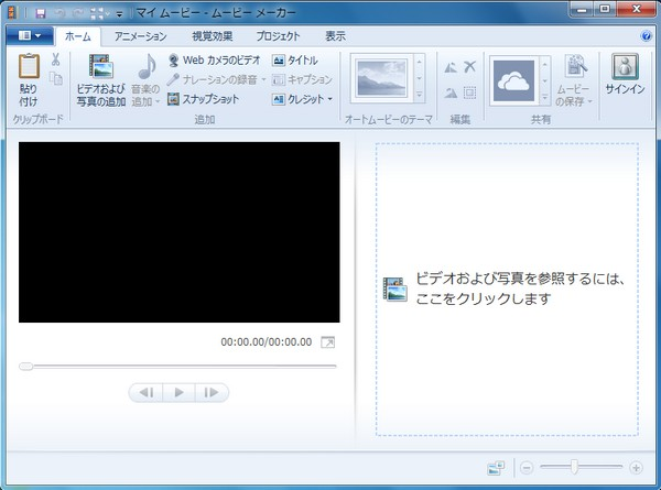 windows movie maker操作画面