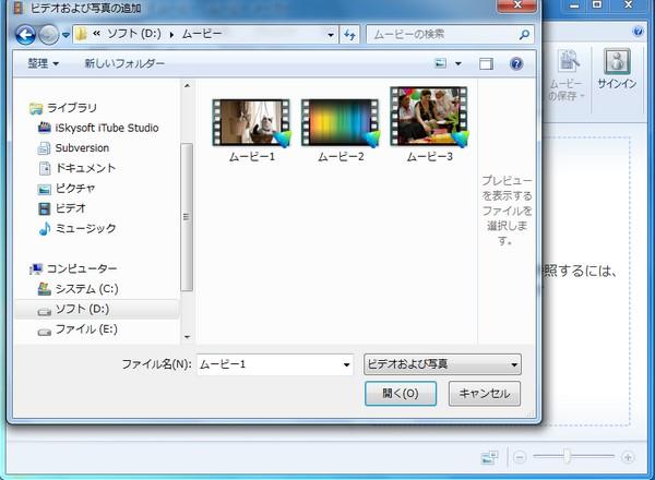 さまざまなファイルをムービーメーカーにインポートする方法