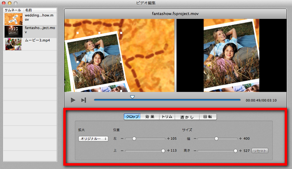 Macで動画をDVDに焼くソフトウェア紹介