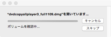 DVD変換をダウンロード