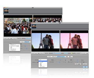 様々なビデオ編集機能