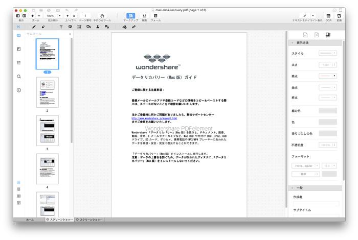 annotate-pdf