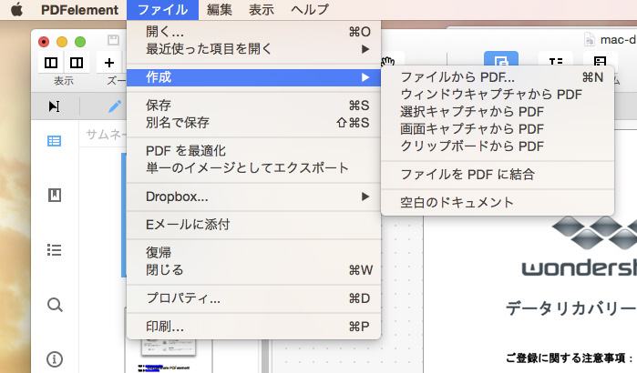 create pdf form