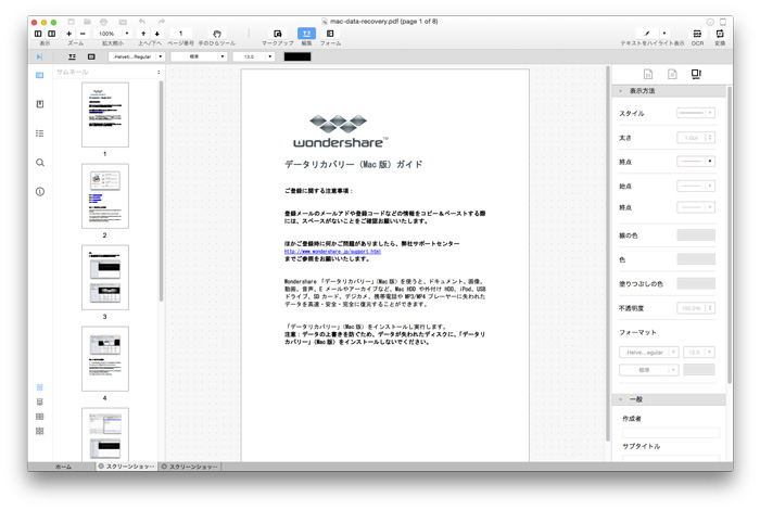 pdf-ocr