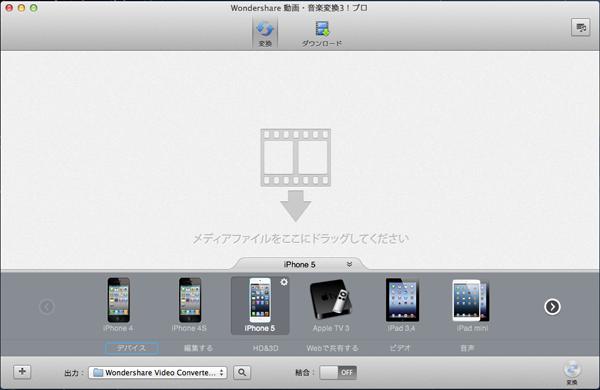 動画・音楽変換ソフト追加