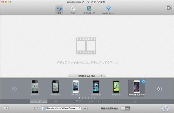 AVCHD変換MAC追加