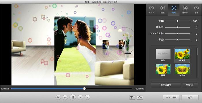 LINEでビデオ通話(無料)をする方法──設定から …