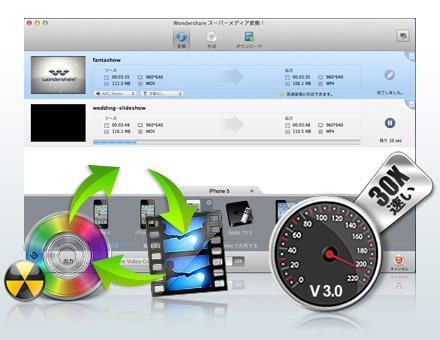 wondershare MP4 to Final Cut Pro converter