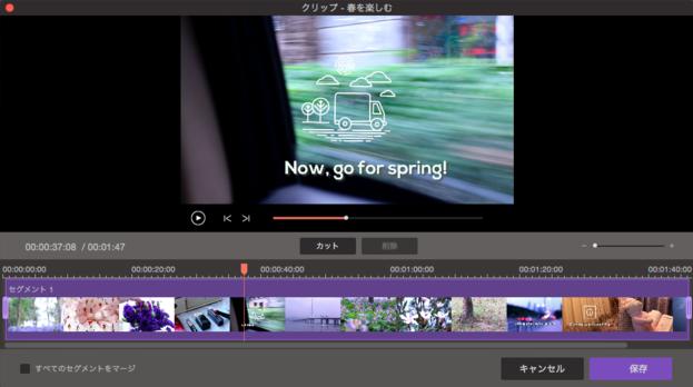 macで動画変換方法