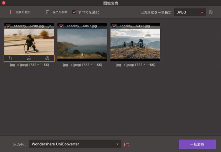 スーパーメディア変換の画像変換機能