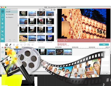 動画や写真エフェクトを追加