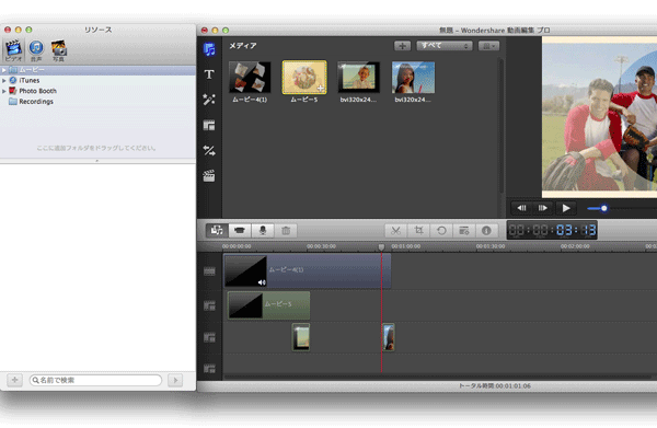 how to add background music to a video in imovie