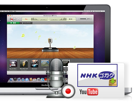NHK語学番組をダウンロードし、iPhone/Androidスマホで持ち歩く!