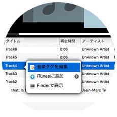 musicsoft