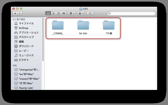 MacでUSB復元
