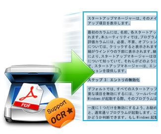 pdf ocr フリー windows10
