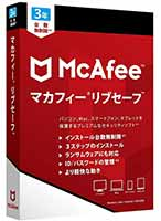 macセキュリティーソフト