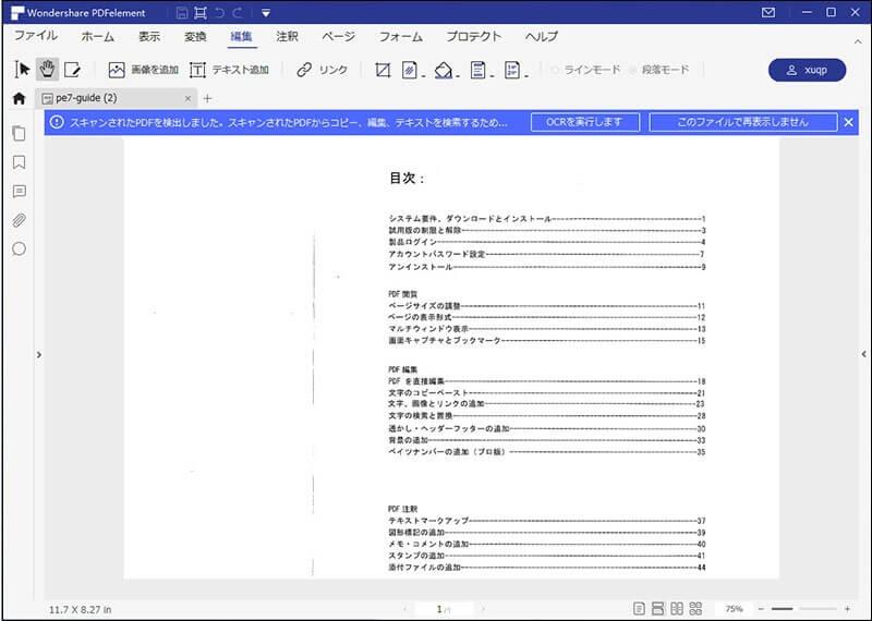 PDF OCR Wins