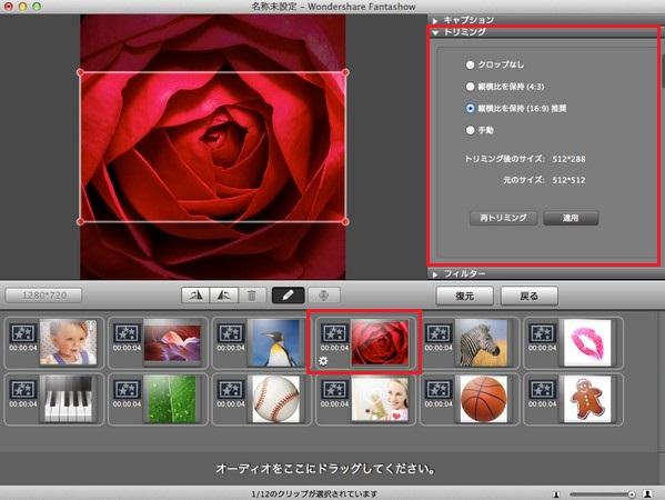 imovie,mac,動画編集