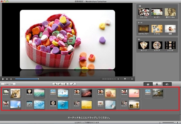 avs,video,editor,追加
