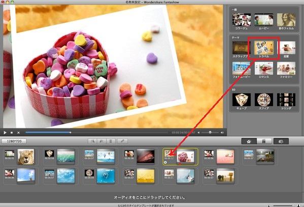 avs,video,editor,使い方