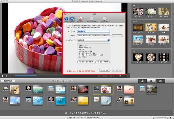 avs,video,editor,エクスポート